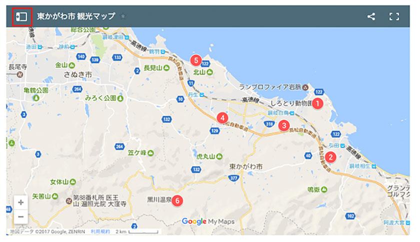 GoogleMapの使い方